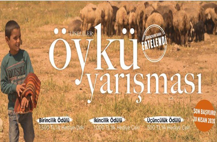 Kapadokya Üniversitesi Öykü Yazma Yarışması görselidir. Görselde koyunların yanında duran bir çocuk resmi vardır.