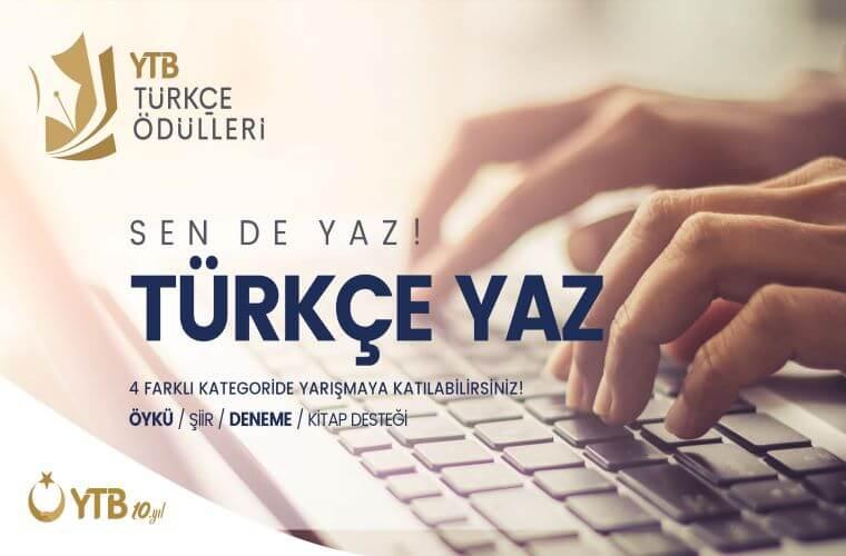 YTB Türkçe Ödülleri Öykü Yarışması görselidir. Görselde klavyeye yazı yazan bir el görülmektedir.