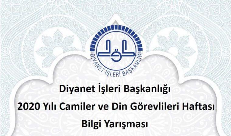 Diyanet İşleri Başkanlığı Bilgi Yarışması duyuru görselidir. Görselde islami desenler ve yarışma adı yer almaktadır.