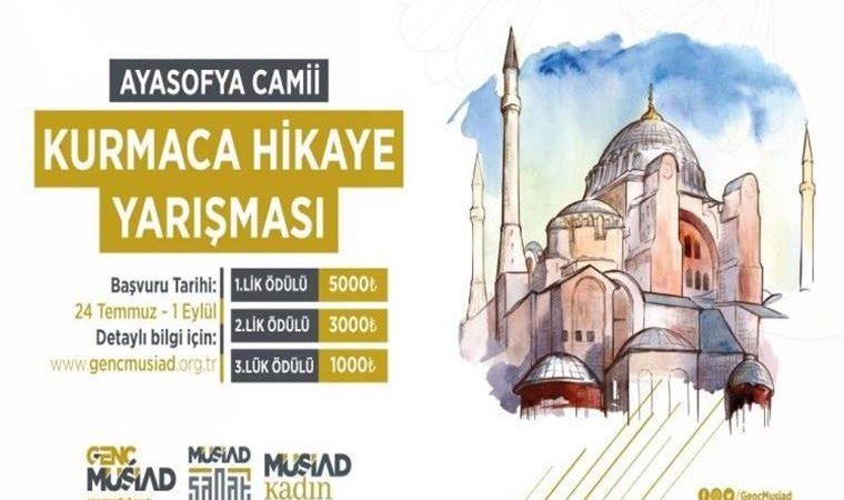 Ayasofya Camii Kurmaca Hikaye Yarışması duyuru görselidir. Görselde Ayasofya Camii silüeti görülmekte ve yarışma bilgileri yer almaktadır.