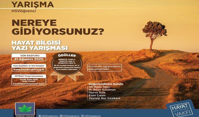 Hayat Vakfı Yazı Yarışması duyuru görselidir. Görselde çorak bir arazide bir ağaç görülmektedir.