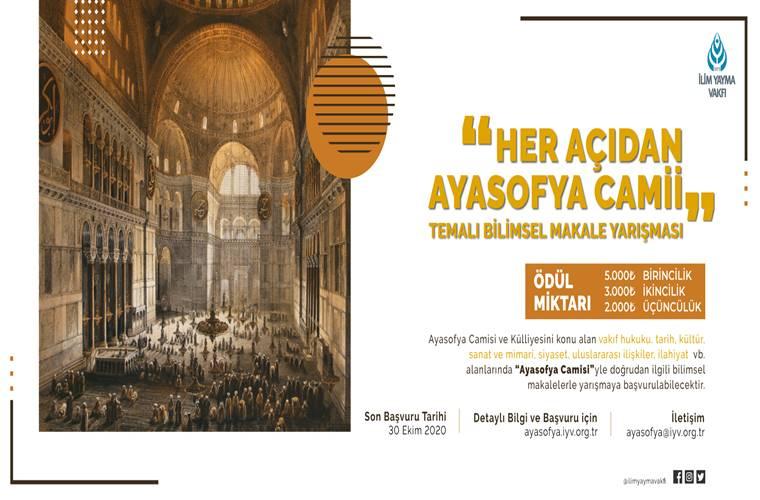 """""""Her Açıdan Ayasofya Camii"""" Bilimsel Makale Yarışması duyuru görselidir."""