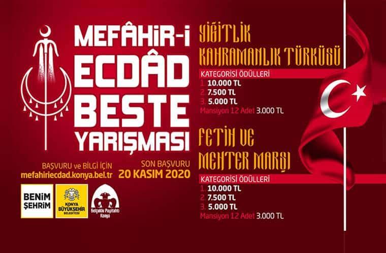 Görselde kırmızı fon üzerinde dalgalanan Türk Bayrağı görülmektedir. Yarışma ile ilgili detayların yer aldığı yazılar yer almaktadır.