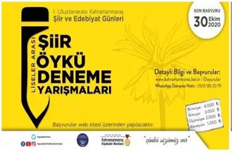 Uluslararası Kahramanmaraş Şiir ve Edebiyat Günleri Liseler Arası Şiir Yarışması duyuru görselidir. Sarı fonlu görselde büyük bir kalem görülmekte kalemle bitişik şekilde yarışma adı yazmakta.