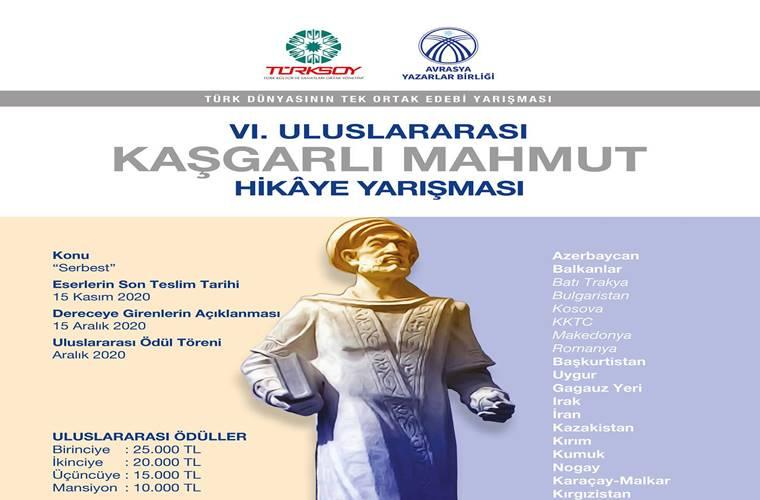 Uluslararası Kaşgarlı Mahmut Hikaye Yarışması 2020 duyuru görselidir. Görselde Kaşgarlı Mahmut'u temsil eden bir heykel çizmine yer verilmiş ve yarışma bilgileri yer almaktadır.