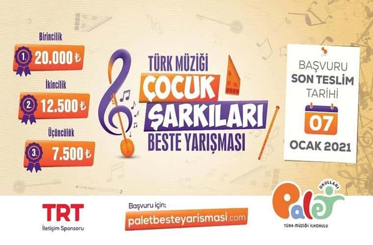 Türk Müziği Çocuk Şarkıları Beste Yarışması duyuru görselidir. Görselde büyük bir sol anahtarı görülmektedir. Ayrıca yarışma bilgilerine ve ödüllere yer verilmiştir.