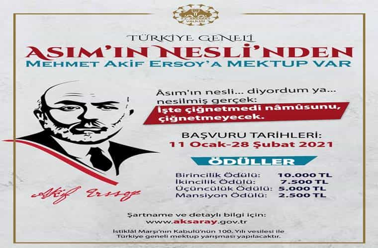 Asım'ın Nesli'nden Mehmet Akif Ersoy'a Mektup Var Konulu Mektup Yarışması duyuru görselidir. Görselde Mehmet Akif Ersoy'a ait fotoğraf çizimi görülmektedir.