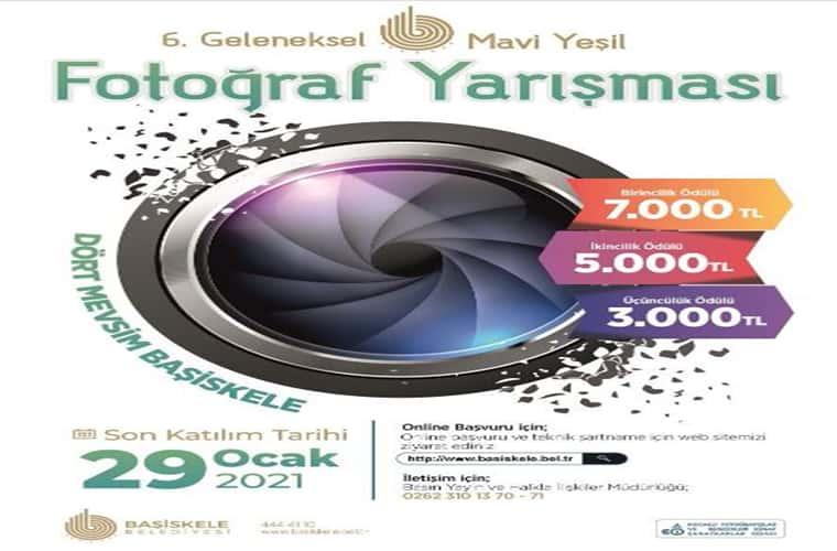 Başiskele Geleneksel Fotoğraf Yarışması duyuru görselidir. Görselde fotoğraf lensinin içi görülmekte ve yarışma bilgileri yer almaktadır.
