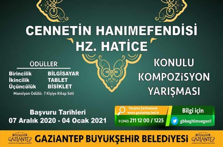 Gaziantep Büyükşehir Belediyesi Kompozisyon Yarışması duyuru görselidir. Yeşil fonlu görselde altın sarısı islami desenler yer almakta. Ayrıca yarışma bilgileri görülmektedir.