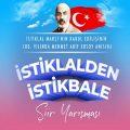 İstiklalden İstikbale Şiir Yarışması duyuru görselidir. Görselde Mehmet Akif Ersoy'un fotoğrafı ve Türk Bayrağı üstte görülmekte; altta da büyük puntolarla İSTİKLALDEN İSTİKBALE yazmaktadır.