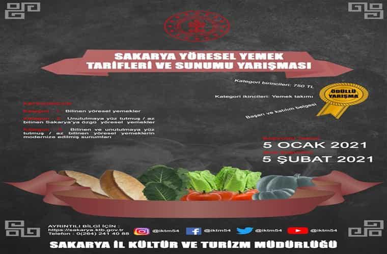 Sakarya Yöresel Yemek Tarifleri ve Sunumu Yarışması duyuru görselidir. Görselde sebzeler ve ekmek görülmekte; yarışma bilgileri yazmaktadır.