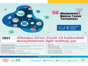 Dünya Posta Birliği Gençler Arası Mektup Yazma Yarışması duyuru görselidir.