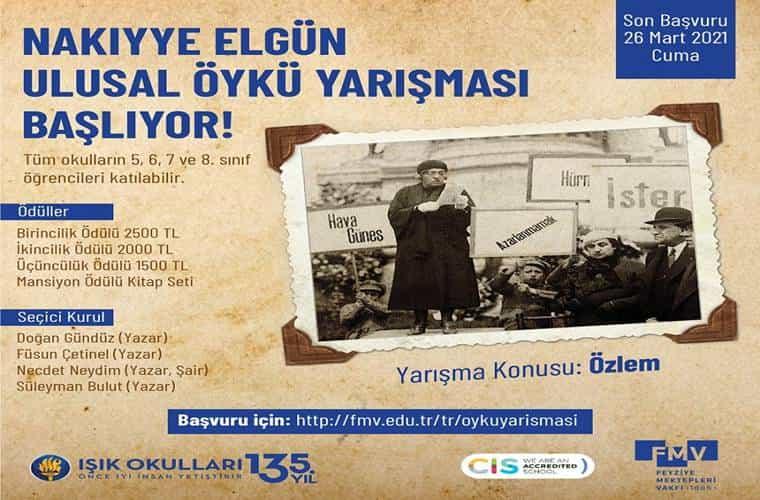 Nakıyye Elgün Ulusal Öykü Yarışması duyuru görselidir.