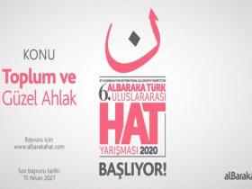 Albaraka Türk Uluslararası Hat Yarışması duyuru görselidir.