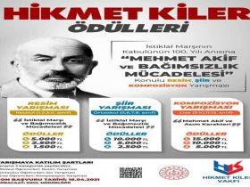 Mehmet Akif ve Bağımsızlık Mücadelesi Konulu Resim Yarışması duyuru görselidir.