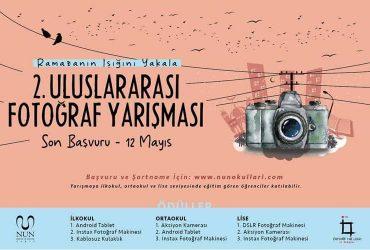 Ramazanın Işığını Yakala Uluslararası Fotoğraf YarışmasıRamazanın Işığını Yakala Uluslararası Fotoğraf Yarışması duyuru görselidir.